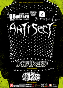 Antisect_St_Petersburg_Poster_Thumb